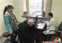 独居老人遛弯晕倒 社区帮忙就医治疗