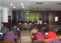 """公园街道召开2017年社区""""两委""""换届选举工作动员大会"""