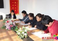 春阳社区组织开展十九大精神、《党章》应知应会知识考试