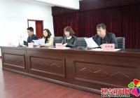 进学街道召开2017-2018冬季清雪动员大会