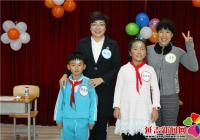 延吉市妇联携手南阳社区留守儿童筑梦美丽新时代