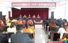"""进学街道召开社区""""两委""""换届选举工作 动员会"""