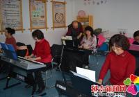 白山社区惠民电子琴课程正式开课