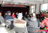 正阳社区召开学习十九大精神座谈会
