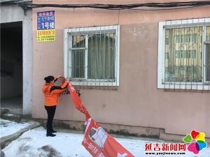 屋顶铁皮脱落 社区出面解决