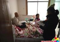 老人异地养老认证难 社区上门服务暖人心