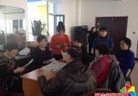 """白桦社区开展""""国际反家庭暴力日""""活动"""