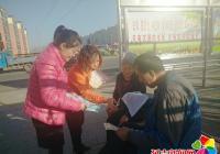"""延虹社区开展""""世界艾滋病日"""" 主题宣传活动"""