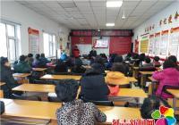 丹山社区开展防艾宣传活动