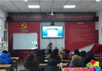 """丹山社区开展""""法在身边,全民普法""""国家宪法日宣传活动"""
