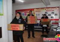 """延边州邮政管理局为 向阳社区爱心""""衣""""站捐赠衣物"""