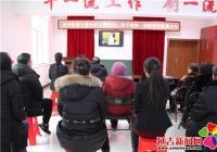 文新社区组织学习黄大年同志先进事迹