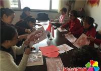 丹吉社区开展廉政文化剪纸活动