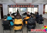 长林社区开展冬季消防安全知识讲座