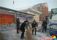 延虹社区清理雪 便利居民出行