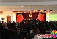 """建工街道召开""""两委""""换届总结暨社区工作者誓师大会"""