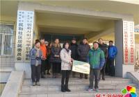 民和社区文化教育学校揭牌仪式