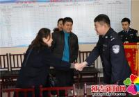 丹山社区齐心合力抓小偷 传递社会正能量