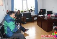 娇阳文化教育学校正式挂牌成立