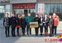 延青社区挂牌成立城市职业与成人教育学校