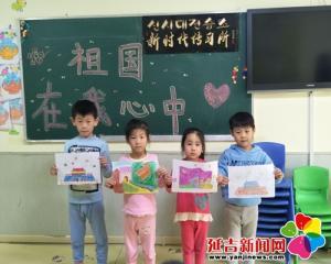 丹光社区开展爱国主义教育活动