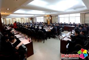 延吉市委召开第21次常委(扩大)会议