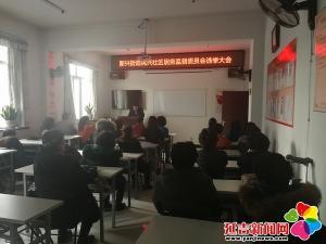 民兴社区成立社区居务监督委员会