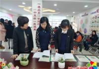 杨柳社会工作服务中心召开2017年个案工作总结大会