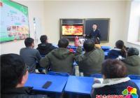 园城社区开展冬季消防安全知识讲座