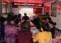 文庆社区 以实际行动助推新时代思想在社区落地生根