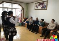 """丹吉社区开展""""走进新时代  志愿我先行""""志愿服务活动"""