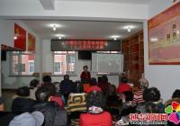 """白菊社区党委""""新时代传习所""""开课了"""