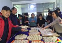 丹春社区开展迎冬至主题活动