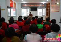 白菊社区开展老年协会年终总结大会 暨文艺汇演活动