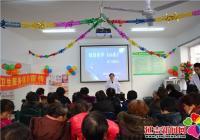 春光社区联合河南社区卫生服务中心进开展知识宣传活动