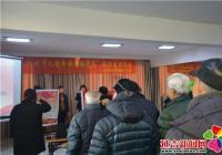 园纺社区开展政治生日主题活动