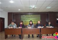 公园街道学习中共延吉市第十五届代表大会第二次会议精神