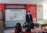 市人才服务中心联合延青社区开展主题党日活动