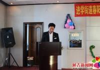 春阳社区开展 学习十九大精神  共建幸福现代社区亲情会