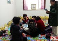 民旺社区妇联开展《老年人权益保障法》知识宣传活动