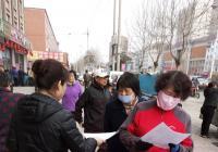 白丰社区多措并举积极开展消防安全宣传活动