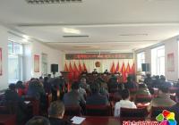 三道湾镇召开2018年脱贫攻坚工作会议