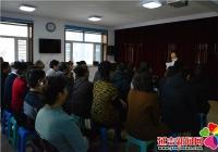 园辉社区组织学习习近平主席2018年新年贺词