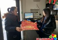 白川社区扎实开展反邪教宣传月活动