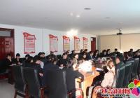 进学街道召开2017年度社区党组织书记党建述职测评会
