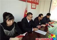 """丹进社区开展""""不忘初心,牢记使命""""主题党日活动"""