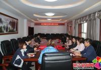依兰镇各党支部构造展开主题党日运动