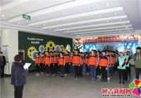 长生社区携手延南小学开展防震应急疏散演练活动