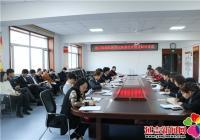 建工街道召开2017年社区书记抓党建工作述职评议大会