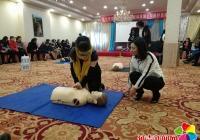 民兴社区参加救护员培训